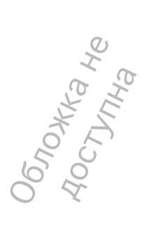 Оружие победы.: Рассказы   А.В. Митяев; Художник В. Копейко. - (Награды Великой Отечественной).