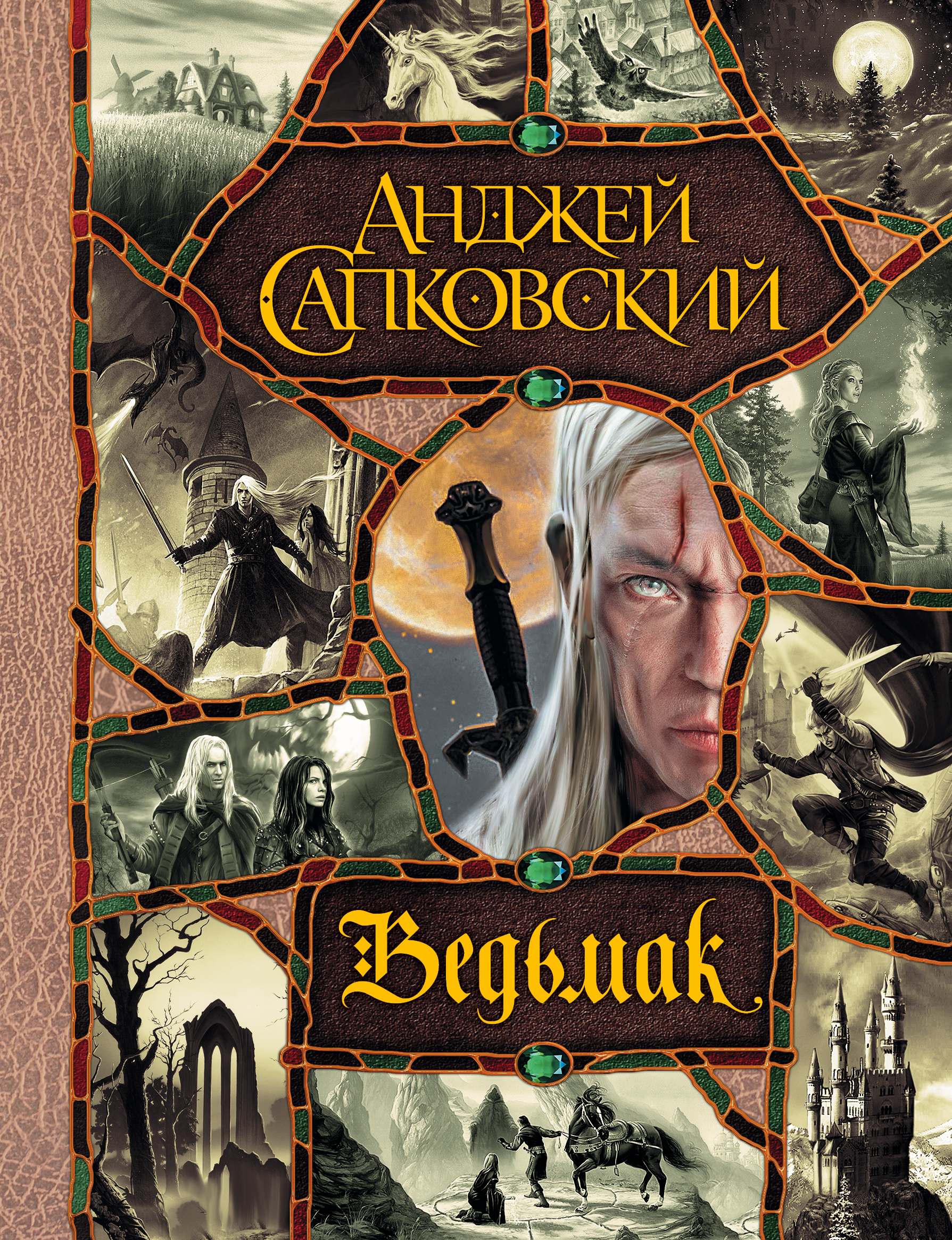 Blood of the elves ebook torrent sex picture