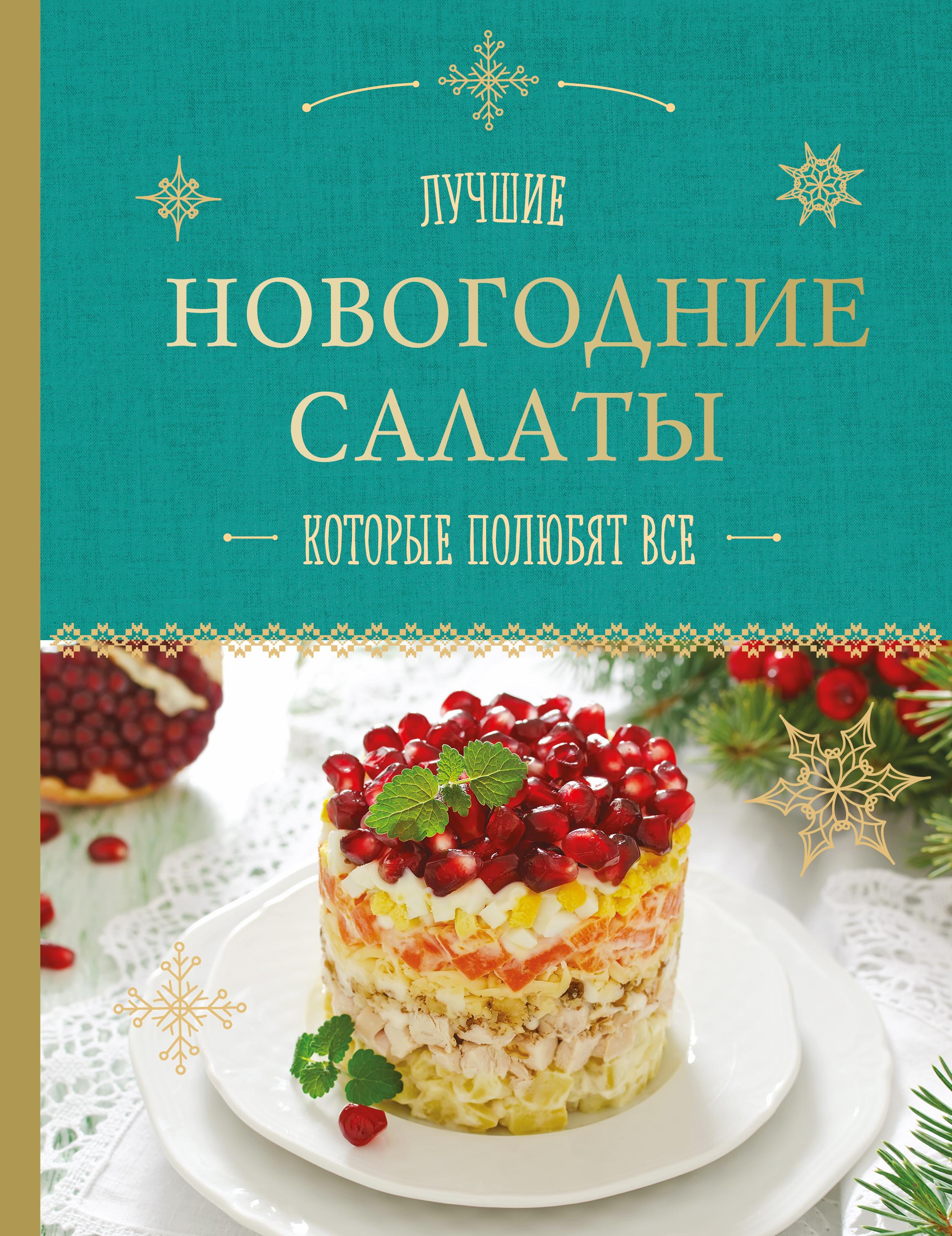 Это и блюда с изображениями животных, символом года которого они будут являться.