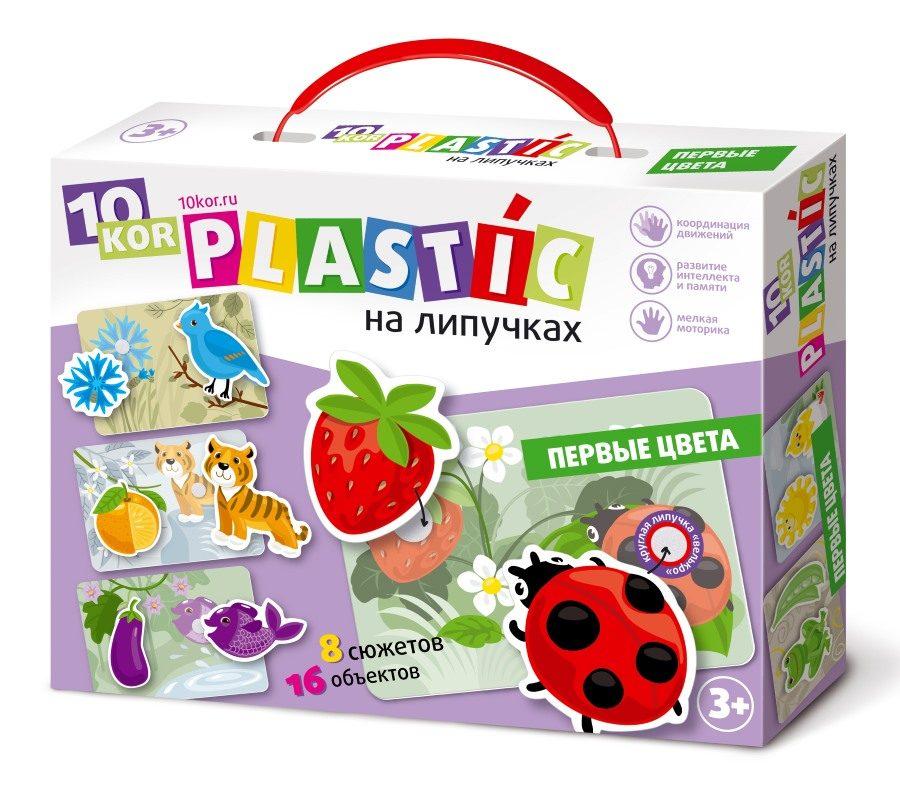 02836 Пластик на липучках Цвета
