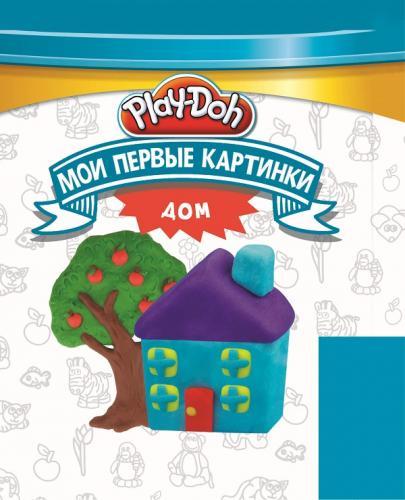 Play-Doh. Дом. Мои первые картинки.