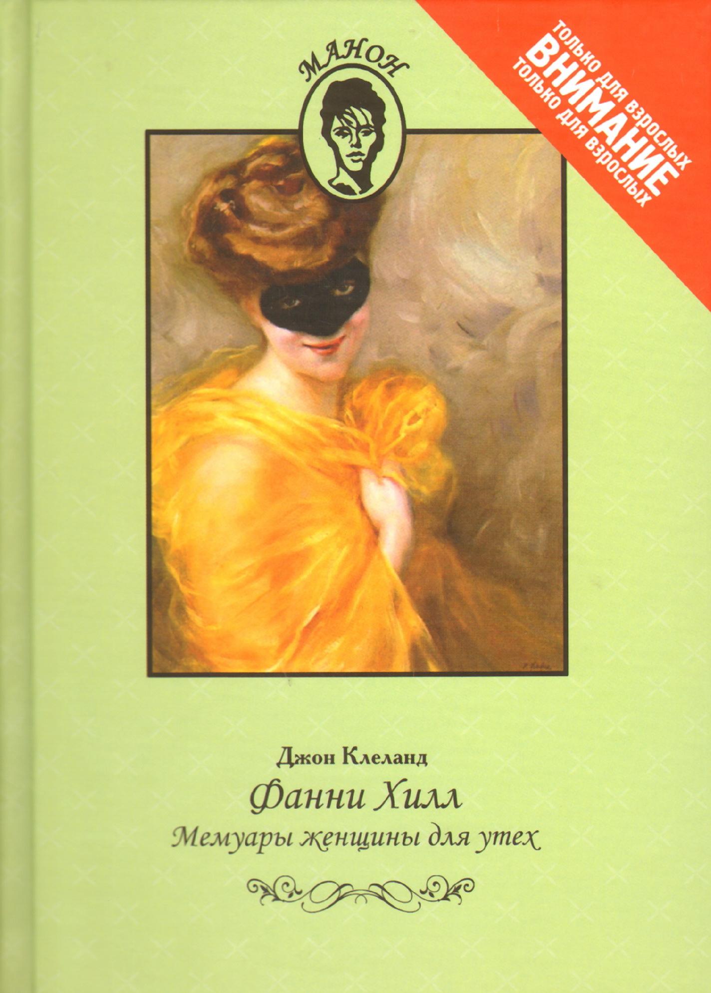 книга польского писателя о девушке проститутке