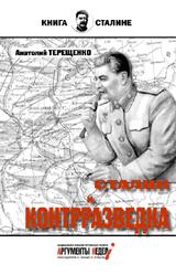 Сборник М.Мюллер и сын/2006г. Техника кроя