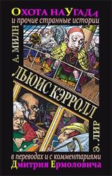 Пушкин и Шекспир. Драма театра эпохи Шекспира
