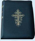 Библия (1161)077DC ZTI (син.)кож.на молнии
