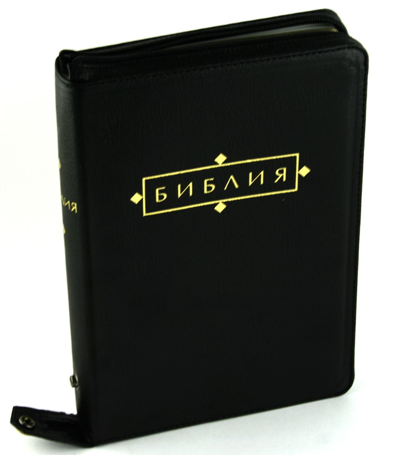 Библия (1108)(канонич) 077ZTIFIB черн.кож.с зол.молн.+кнопка
