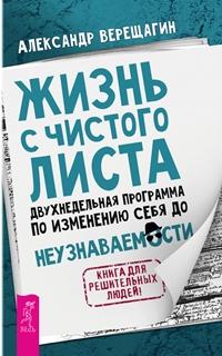 Эффективный мозг. Жизнь с чистого листа. Настольная книга высокоэффективных людей. Сила привычек. Старт бизнеса! (комплект из 5 книг)