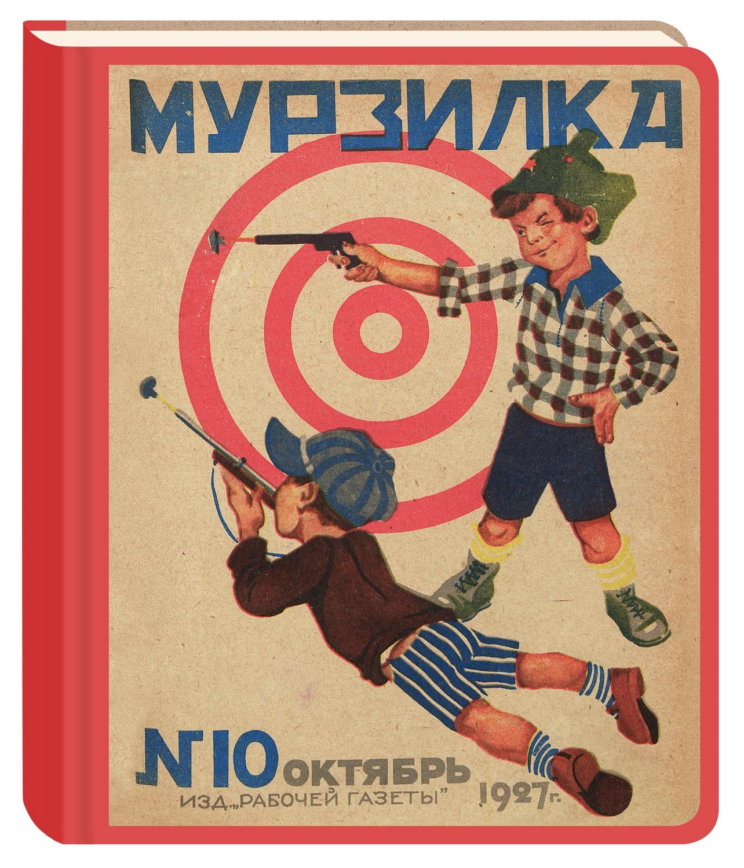 Все в тир! (№10,октябрь 1927г)