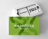 Литературная викторина Чилибуха (набор из 100 карточек)
