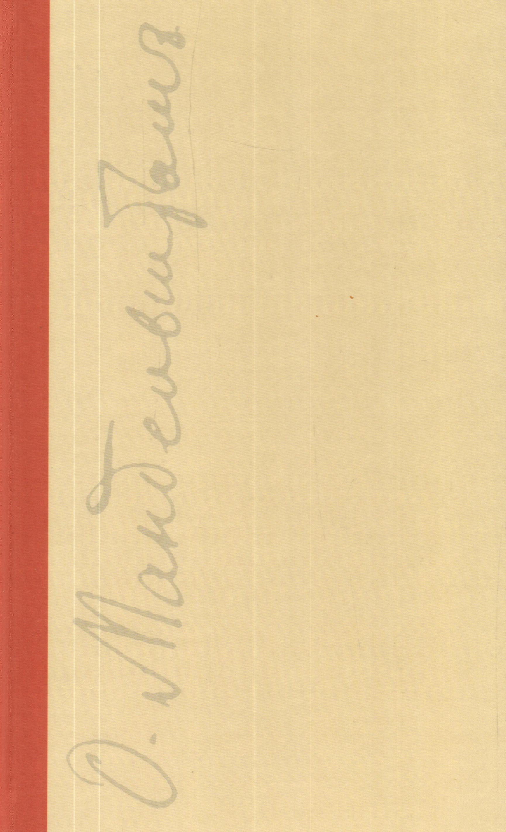 Осип Мандельштам. Полное собрание сочинений и писем. В 3 томах (комплект из 3 книг)