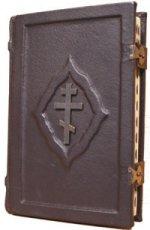 РБО. Библия 048DCTI с замками вишнев