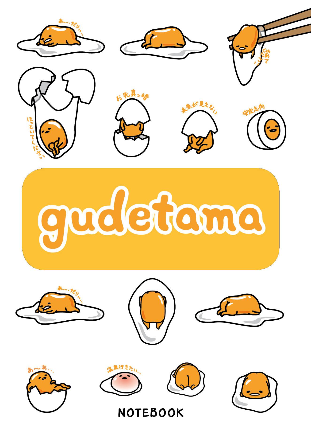 Gudetama. Блокнот с грустным желтком (Белый)