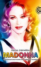 Madonna.Подлинная биография королевы поп-музыки