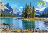 Горное озеро. Настенный трехблочный квартальный календарь на 2018 год с курсором в индивидуальной упаковке (Европакет)