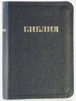 Библия (1021) (канонич) 035 мал.чер.(зол.)