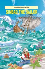Sinbad the Sailor (Синдбад-мореход)