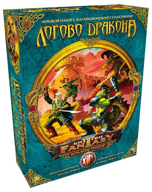 Битвы Fantasy Логово дракона арт.00344 /5