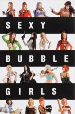 Фотобук.SEXY BUBBLE GIRLS (16+)