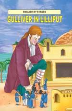 Gulliver in Lilliput (Гулливер в Лиллипутии)
