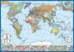 Политическая карта мира, с флагами. На картоне