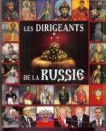 Правители России.На французском языке