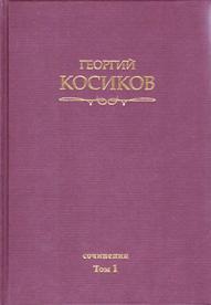 Французская литература. Собрание сочинений.Т.1
