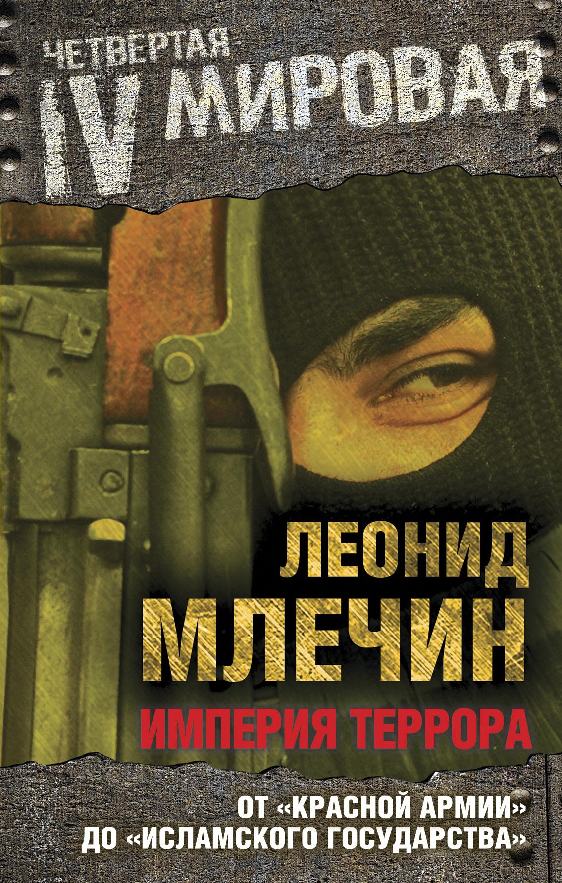 Куда кейнс зовет россию книга скачать