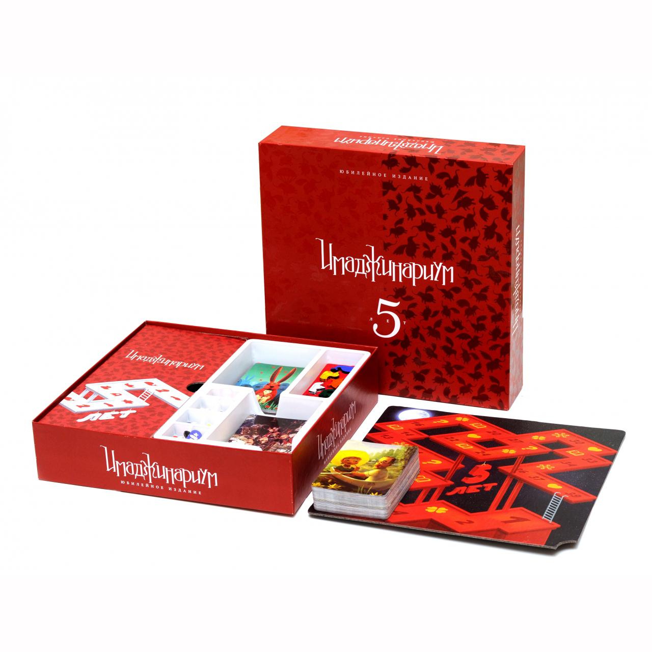 Наст. игра Имаджинариум юбилейная 5 лет арт.52013