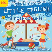 DVD Little English. Я познаю мир!