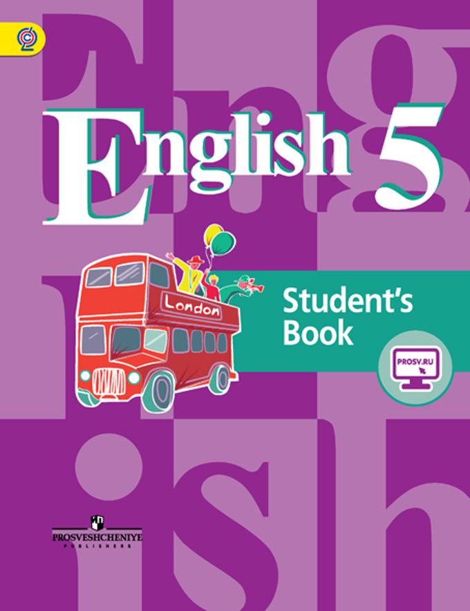 Англ. язык  5кл 4-й год обуч. [Учебник] онлайн ФП