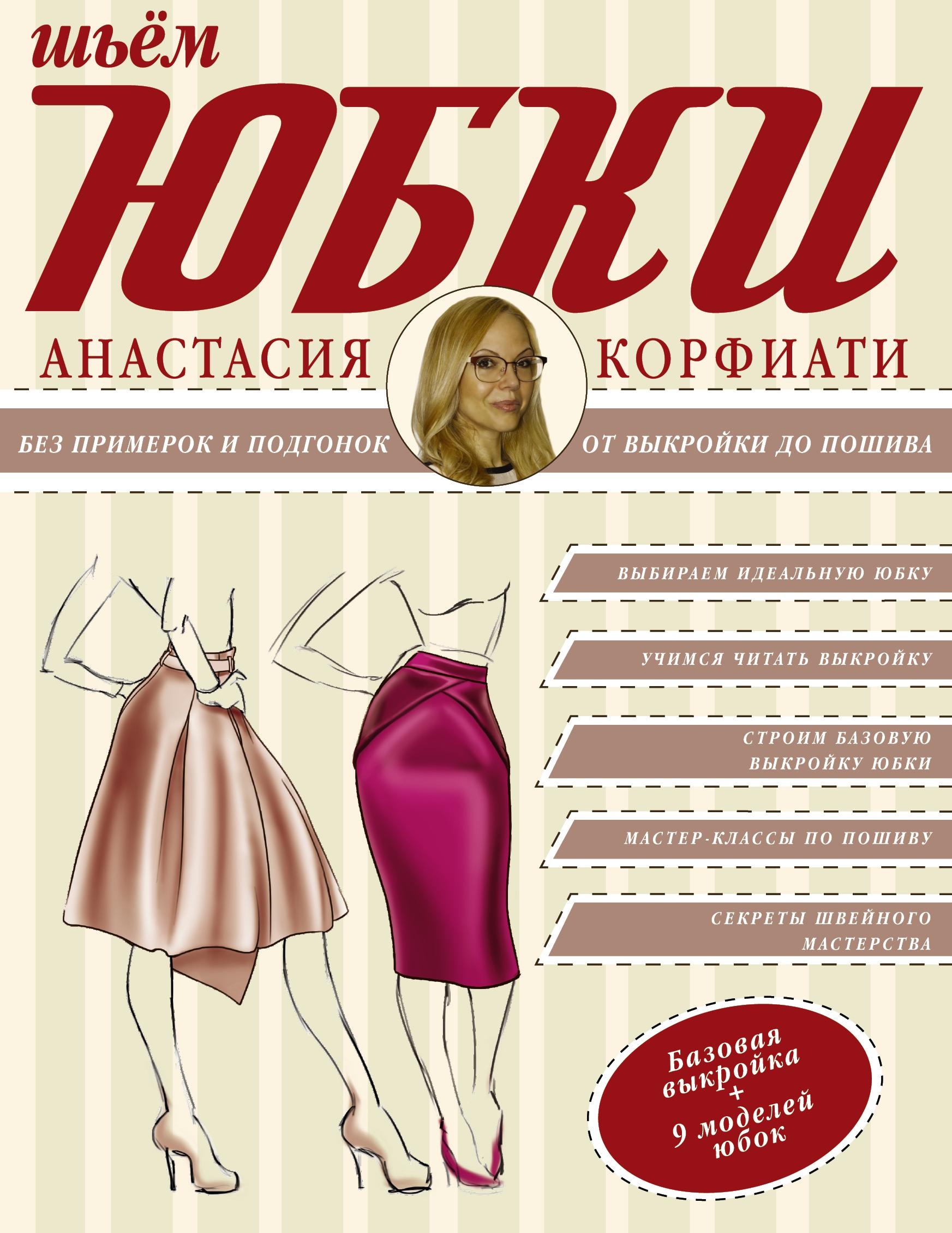Блузки Книга Доставка