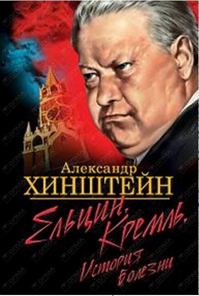 АЛЕКСАНДР ХИНШТЕЙН КОНЕЦ АТЛАНТИДЫ СКАЧАТЬ БЕСПЛАТНО