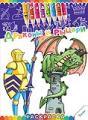 Драконы и рыцари