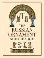 Russian Ornament Sourcebook / Русский орнамент