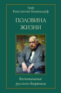 Воспоминания о Владимире Маяковском.Пришедший сам +с о Василий ... 694e7b67062