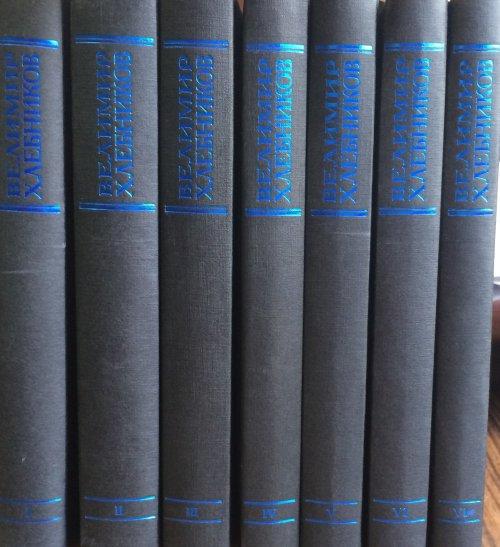 Собрание сочинений:В 6тт.Т.6.Книга первая.Статьи.Ученые труды.Воззвания.Открытые письма.Выступления.1904-1922