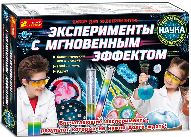 Набор для экспериментов Эксперименты с мгновенным эффектом