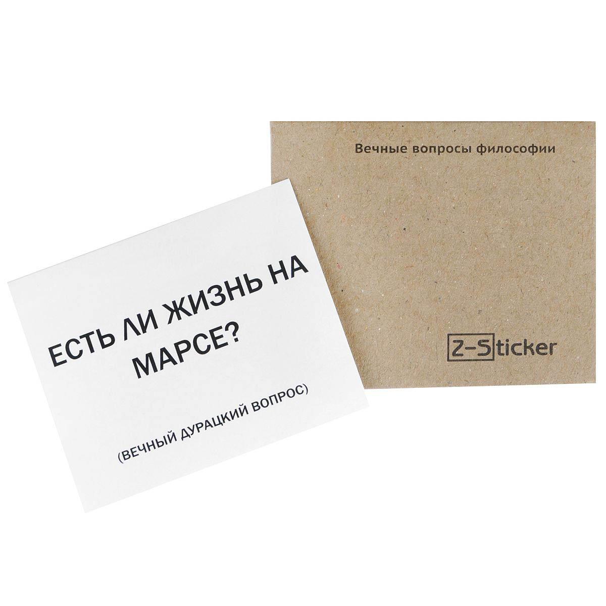 Вечные вопросы философии набор из 7 карточек
