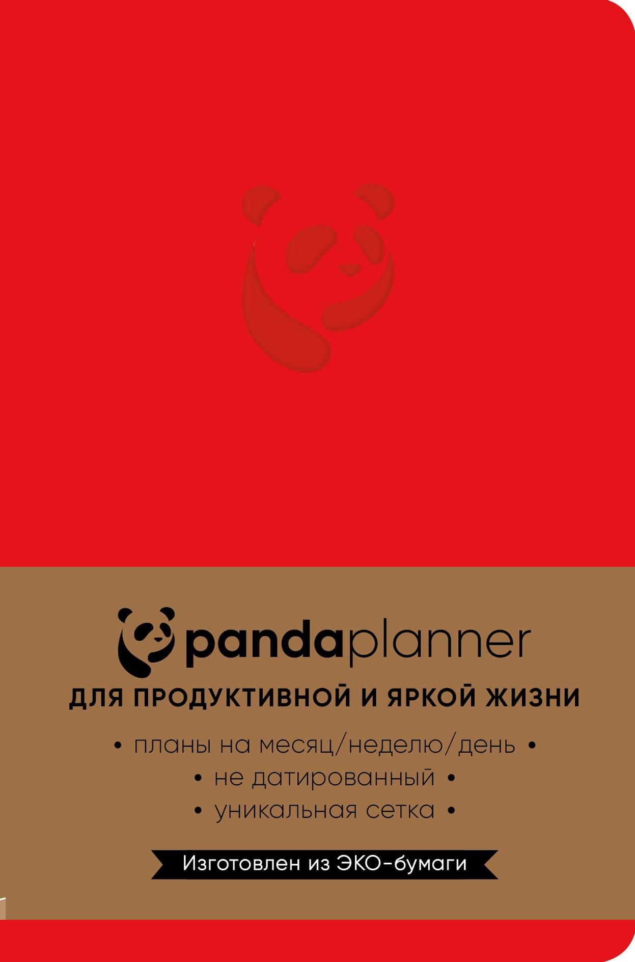 Panda planner, недатированный (красный)