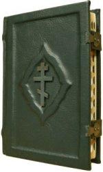 Библия 048DCTI с замками черн.(зелен.)