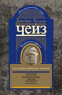 Коллекция избранных романов кн.3