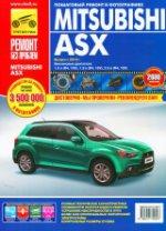 Mitsubishi ASX с 2010г. цв.