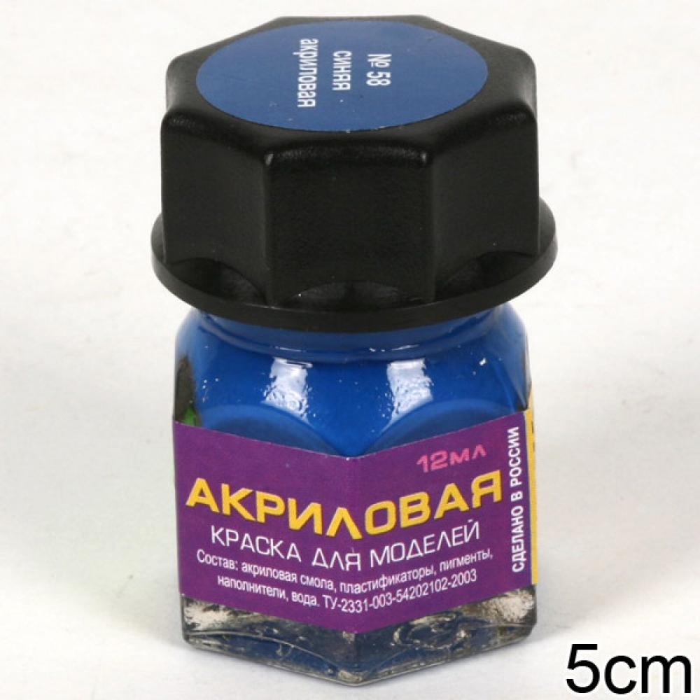 58-АКР Краска синяя