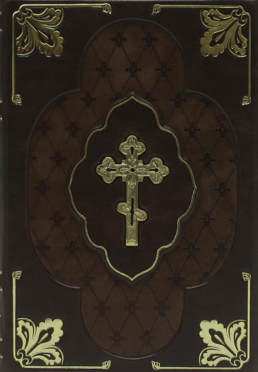 Библия 077DC TI (виш.) + фут.