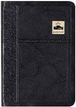 Библия (1082)045SB(черная)кож.,золот.обрез