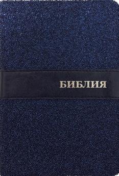 Библия (1304) 045TW (Синий бисер)