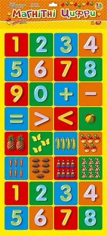 Игры на магнитах «Магнитные цифры»