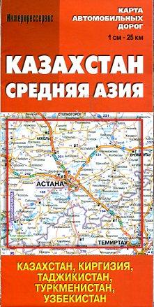 Атласы и карты
