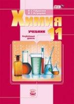 Физика 10кл [Учебник] в 2-х частях Баз. ур.
