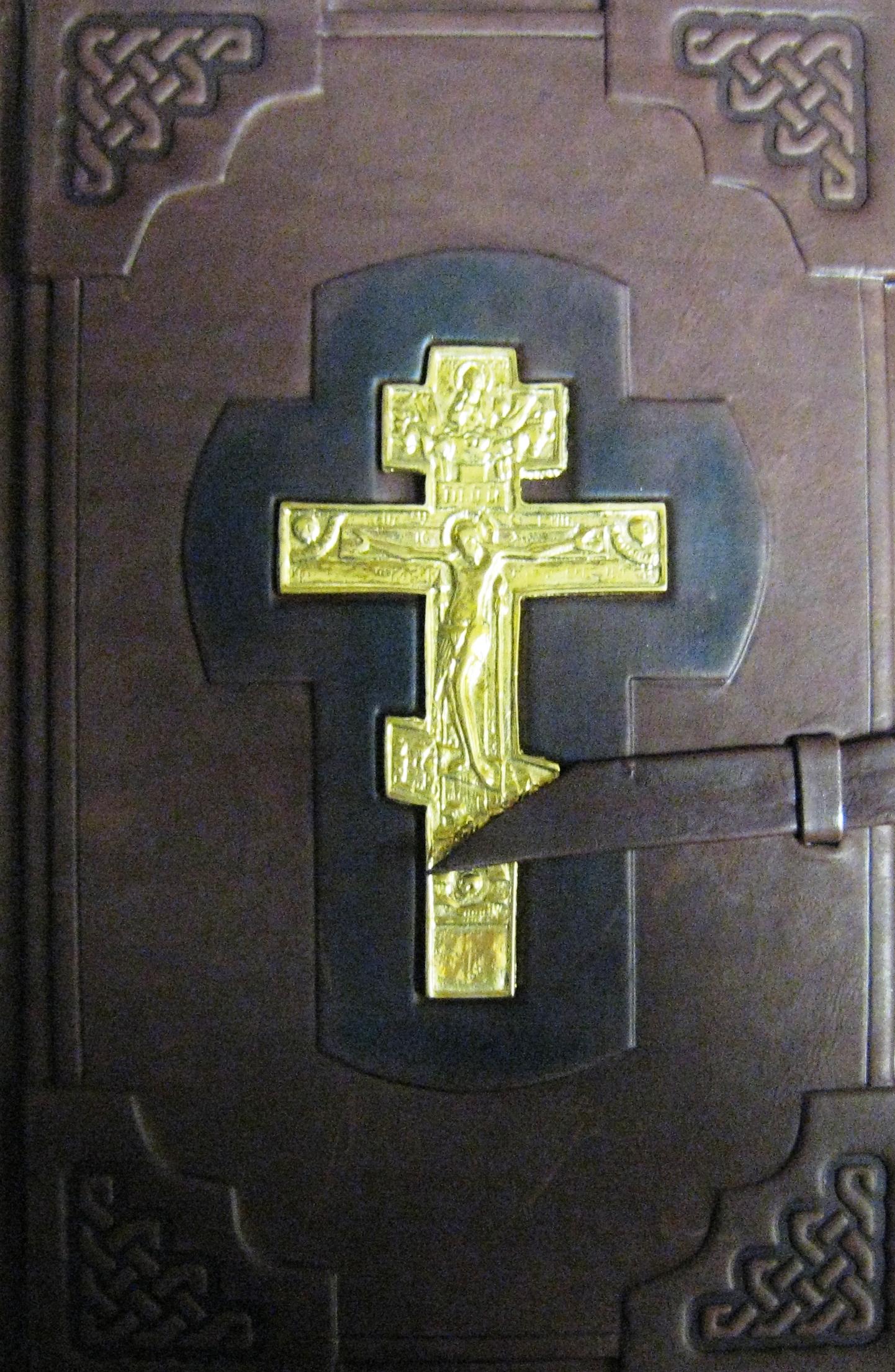 Библия (1252)073 DC TI с коммен.(чер.)